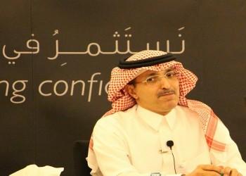 «الجدعان».. ابن الاقتصاد الإسلامي من البورصة السعودية إلى «أم الوزارات»