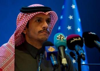 قطر تؤمن بضرورة التوصل لحل شامل للأزمة الخليجية