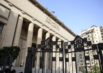 محكمة مصرية تلغي إدراج متهمين من لواء الثورة بقوائم الإرهاب