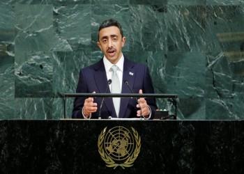 وفد قطر بـ«الأمم المتحدة» يقاطع كلمة الإمارات ويستمع للسعودية