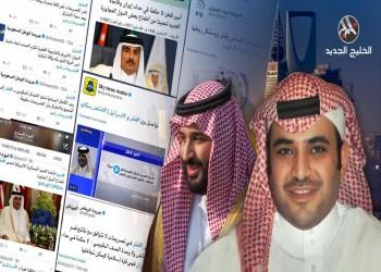 رفض إملاءات القحطاني وراء اعتقال الدعاة والإعلاميين بالسعودية