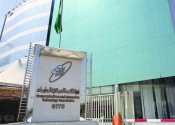 8 مليارات دولار حجم التجارة الإلكترونية بالسعودية في 2016