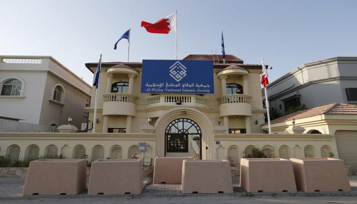 «التمييز» البحرينية تؤيد حل «جمعية الوفاق» المعارضة
