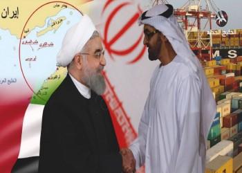 الإمارات وإيران.. تبادل اقتصادي ضخم رغم الخلافات السياسية