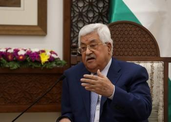 """""""عباس"""" يعلن التوجه إلى """"الأمم المتحدة"""" لمواجهة """"قانون القومية"""""""