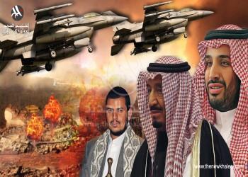 المصادقة على إرسال خبراء للتحقيق في جرائم الحرب باليمن