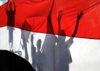 لليوم الثالث.. «الحوثيون» يحجبون مواقع التواصل في اليمن