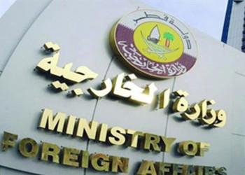 قطر ترحب بتولي حكومة الوفاق مهامها في غزة