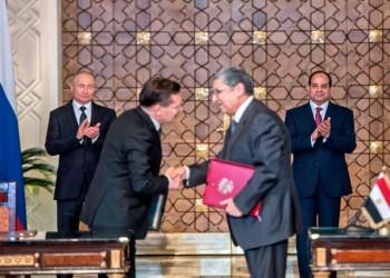 ألغام في العقد الروسي المصري لبناء محطة «الضبعة» النووية