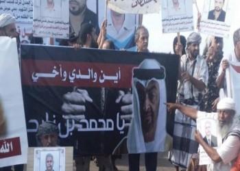 تقرير حقوقي: 103 اغتيالات سياسية في عدن خلال 3 سنوات