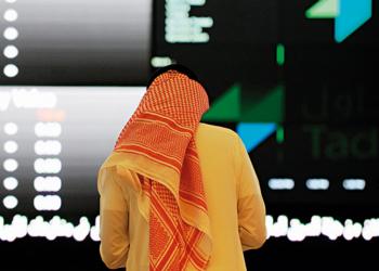البورصة السعودية تواصل نزيفها وتتراجع 4%