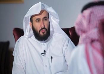 وزير العدل السعودي يوجه بالتحقيق مع مأذون عقد نكاح قاصر