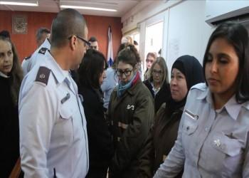 لائحة اتهام إسرائيلية لـ«نور التميمي» لمنع الإفراج عنها