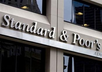«ستاندرد آند بورز» تدرج قطر ومصر بقائمة «الضعفاء الخمسة»