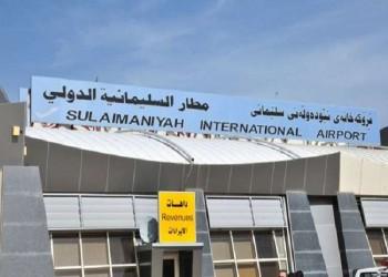 تركيا تلغي حظر الطيران لمطار السليمانية بكردستان العراق