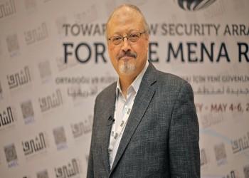 اليونسكو تدين مقتل خاشقجي وتطالب بأقسي عقوبة للمتورطين