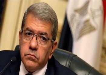 مصر تعتزم اقتراض 22 مليار دولار من السوق المحلية