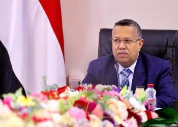 «الانتقالي الجنوبي» المدعوم إماراتيا يعلن حالة الطوارئ في عدن