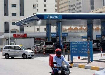 الإمارات تتجه لزيادة طاقة إنتاج النفط إلى 3.5 مليون برميل يوميا