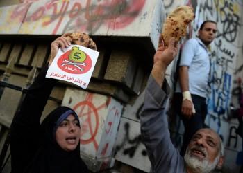 مصر تتعهد لـ«النقد الدولي» بإلغاء الدعم وخفض زيادة الأجور