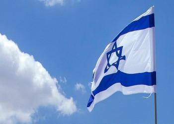 """محكمة إسرائيلية تستخدم قانون القومية ضد """"حماس"""" بأثر رجعي"""