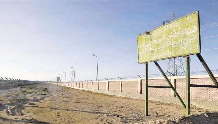 أول اجتماع نووي مصري روسي لبدء إنشاءات «الضبعة»
