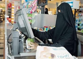 السعودية تستعد لإطلاق المرحلة الثالثة لتأنيث محال المستلزمات النسائية