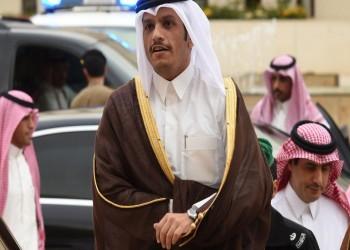 قطر: الاستبداد أحد أسباب ازدهار التطرف بالشرق الأوسط