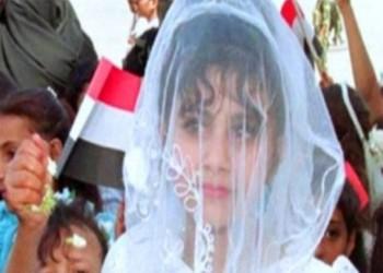 بحثا عن الأمان.. عراقيون يزوّجون بناتهم دون سن الـ15