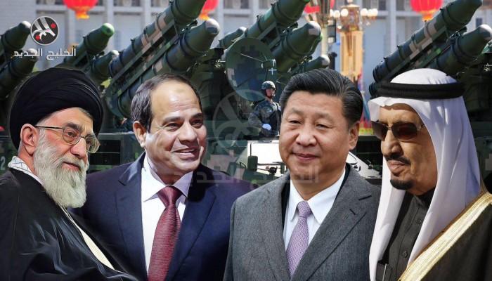 بين السعودية وإيران ومصر: الصين تؤسس لشراكة استراتيجية في الشرق الأوسط