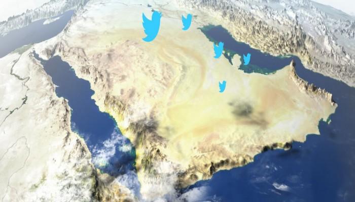 «ستراتفور»: تويتر.. مسرح الصراع الإعلامي بين الدوحة والرياض