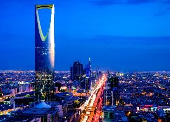 «صندوق النقد»: السعودية تنوي زيادة الضرائب وأسعار الوقود والمياه