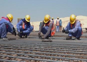 العمل الدولية تشيد بالتقدم في أوضاع العمالة الأجنبية بقطر
