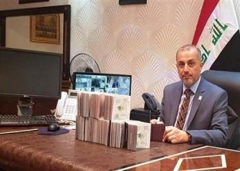 الخارجية العراقية تستدعي قنصلا ظهر في إعلان تجميل إيراني