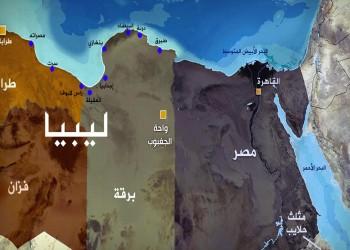 واحة غنية بالنفط تثير «أزمة حدود» بين مصر وليبيا