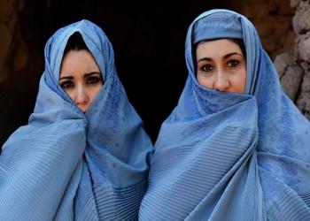 280 جريمة شرف وقتل نساء في أفغانستان خلال عامين