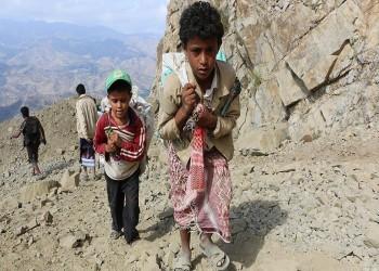 نزوح76 ألف أسرةبسبب القتالفي الحديدة اليمنية