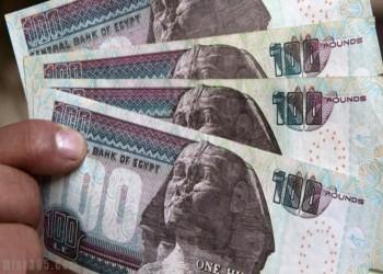 الحكومة المصرية تتحرك لإنقاذ «التأمينات» من الإفلاس