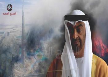 الإمارات تستعد لعصر ما بعد الانسحاب الأمريكي من الشرق الأوسط