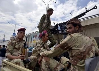 صحيفة بريطانية: الإمارات تدعم الانفصالين الجنوبيين في اليمن