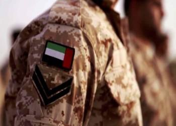 مقتل جندي إماراتي في عملية «إعادة الأمل» باليمن