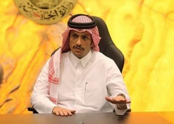 قطر: حكام يرهبون شعوبهم.. ولا تحالفات بديلة لمجلس التعاون