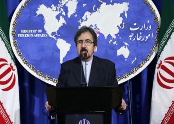 إيران تدين اتهامات البحرين لها بدعم خلية إرهابية