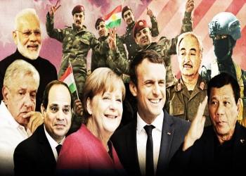 السياسة الدولية بين انحسار الديمقراطية وشيوع السلوكيات المارقة