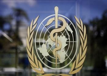 «الصحة العالمية» تسعى إلى تصنيف العازبين كـ«معاقين»