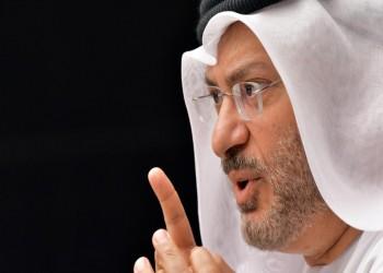 الإمارات تطالب بعودة النظام السوري للجامعة العربية