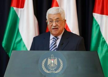 «عباس» يؤكد رفضه «صفقة القرن» ويدافع عن السعودية