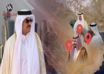 النقد الدولي: الأزمة الخليجية تُضعف النمو الاقتصادي في المنطقة