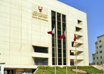 «البحرين المركزي» يبيع سندات حكومية بقيمة 530 مليون دولار