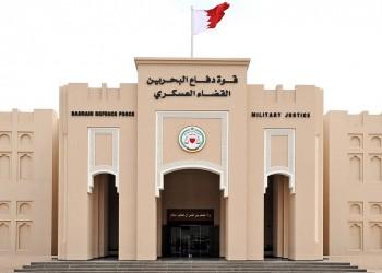 تأييد إعدام 4 مدانين بمحاولة اغتيال قائد عسكري بحريني